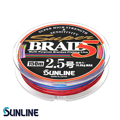 sunline_super_braid_5hg