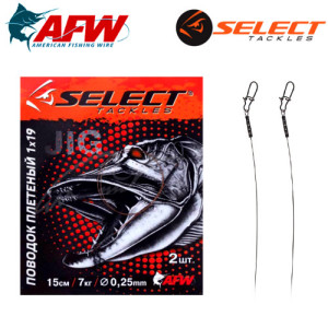 nabor-pletenih-povodkov-select-fishing-afw-1-19