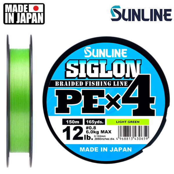 shnur-sunline-siglon-pe-x4_light-green-150m