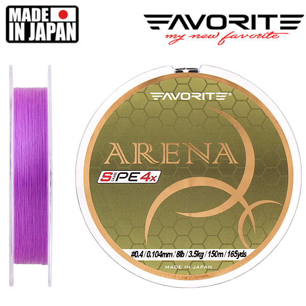 shnur-favorite-arena-pe-4x-purple-150-m